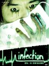 Infection - Kansen (J-Horror #1)