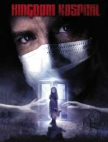 Stephen King's Kingdom Hospital [TV-Mini-Serie]