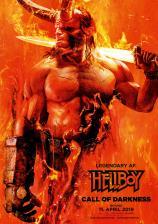 Hellboy: Call of Darkness