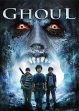 Ghoul – Das Geheimnis des Friedhofmonsters