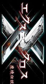 X-Cros
