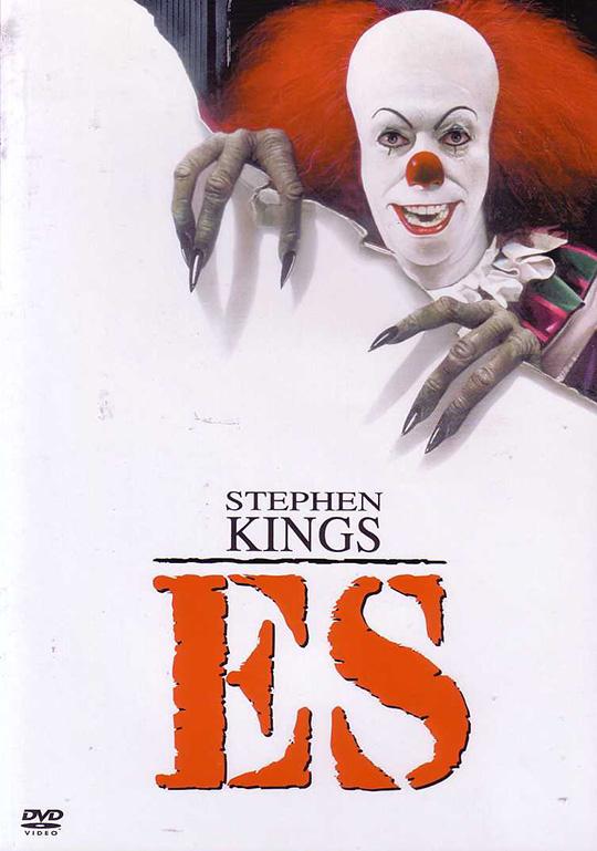 es-stephen-king