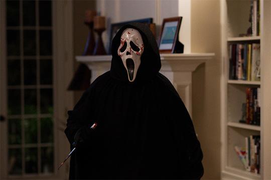 header-mtv-developing-scream-tv-series