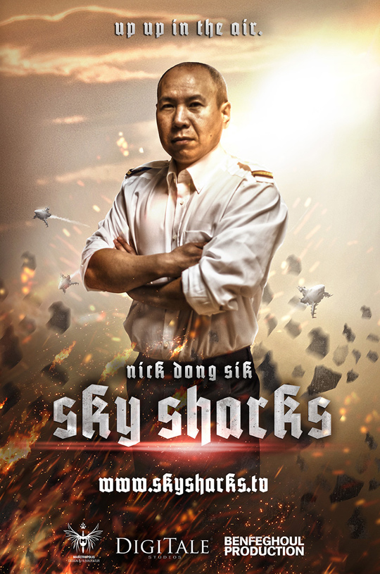 skysharks-poster1