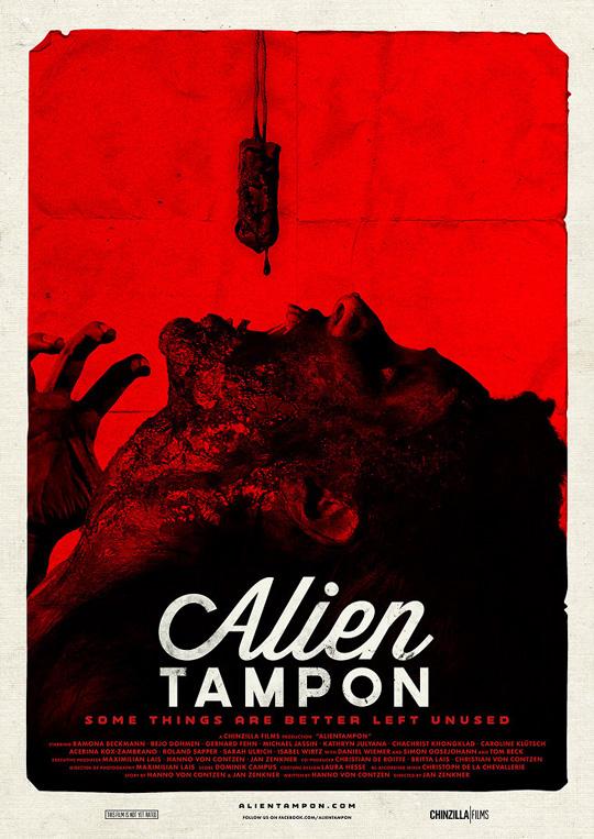 alientampon_poster_red