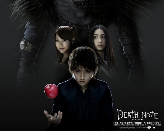 death_note_movie_090006