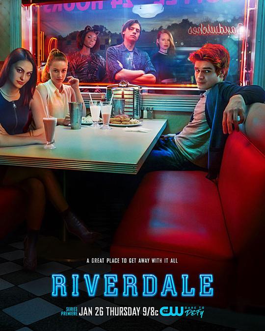 riverdale-poster-full