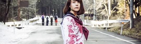 Tag – Blutfontänen: Splendid stellt Splatter Horror aus Japan in den Handel